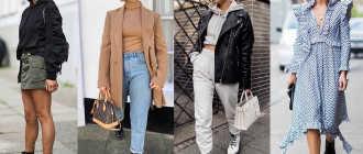 Обувь на платформе: как и с чем носить осенью и зимой 18/19, чтобы подчеркнуть безупречный стиль