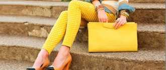 С чем носить желтые брюки и джинсы: 11 идей, которые сведут вас с ума своей красотой
