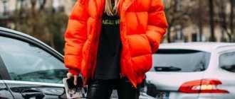 Дутая куртка – 15 идей для тех, кто хочет создать стильный образ, оставаясь свободной и активной